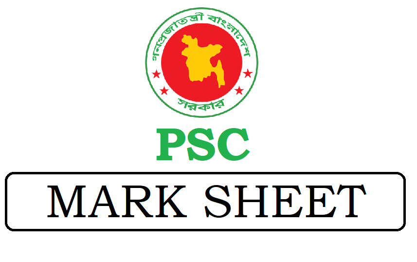 PSC Marksheet 2020 All Education Board