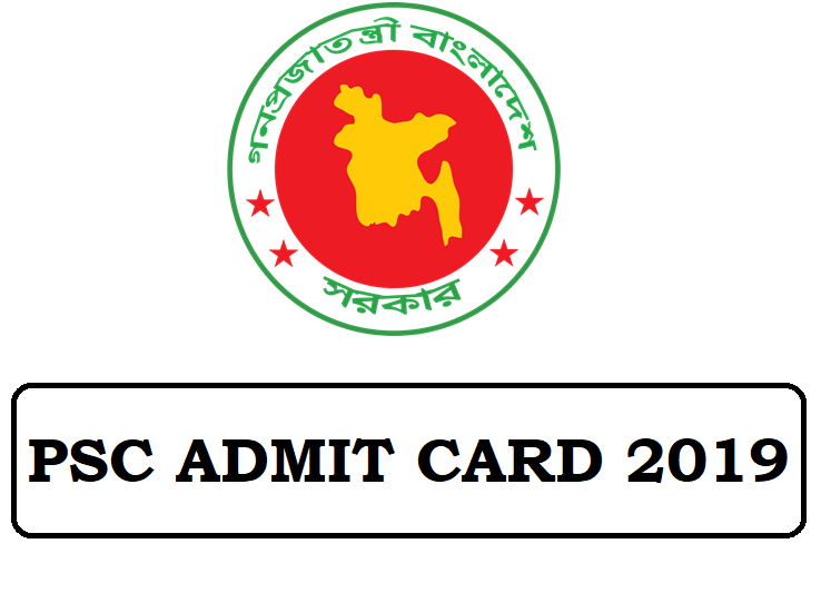 PSC Admit Card 2019 Grade 5 Exam Roll Number All Education Board