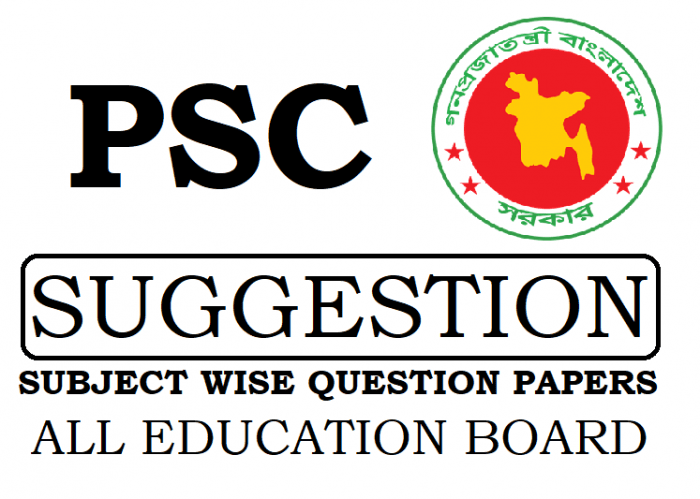 PSC Suggestion 2019 All Education Board Question Bank